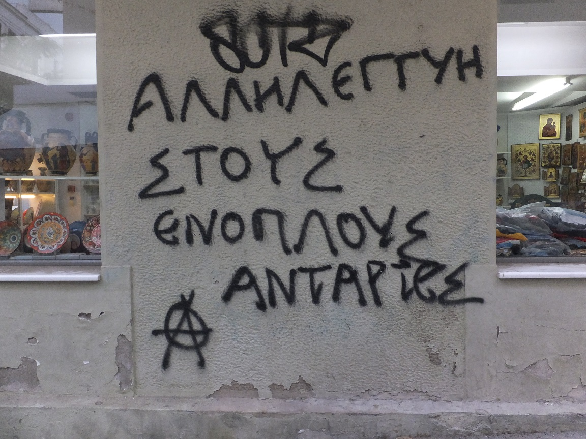 Anarchistes Heraklion (2)